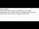 Vashe_mnenie
