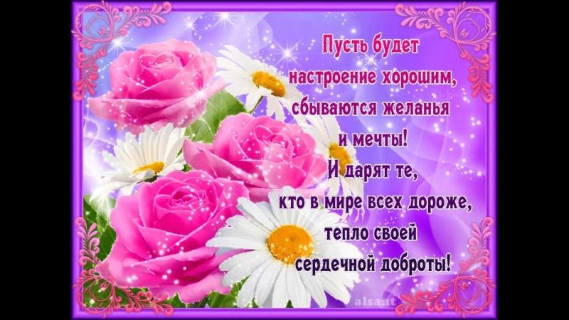 Doc273863496_471318941.mp4