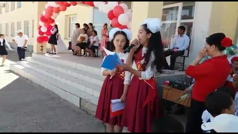 132 Н Шойбеков атындағы 2018 жылғы Түлектер..