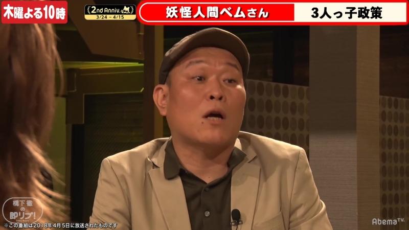 [Hashimoto Tooru no Soku Rep!] Okai Chisato 05.04.2018