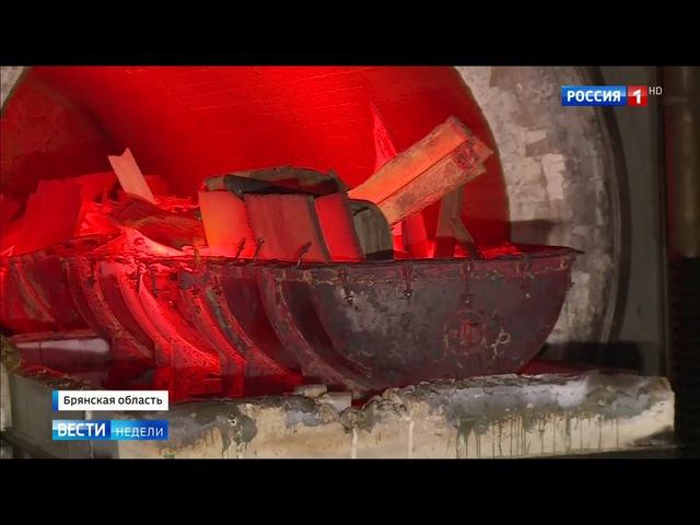 Вести недели. Эфир от 01.10.2017. От российского химоружия остались лишь мягкие контейнеры