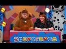 Однажды в России, 3 сезон, 27 выпуск