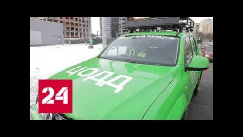Городские технологии. Дорожный патруль. Специальный репортаж Дмитрия Щугорева - Россия 24