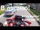 Топ лучших уходов от ДПС! / Лучшие погони за мото! / FullHD 1080p