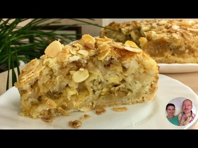 Старинный рецепт яблочного пирога! Пирог за 5 минут время на выпечку!