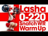 Lasha Talakhadze 0-220kg Snatch World Record Warm Up 2017 World Championships