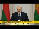 Александр Лукашенко утвердил решения на охрану государственной границы Белару