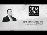 JEM CONF 2017 - Хорхе Андрес Катано Вера Восстанавливай Отцовство Божье