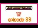 KLab Games Station: Episode 33