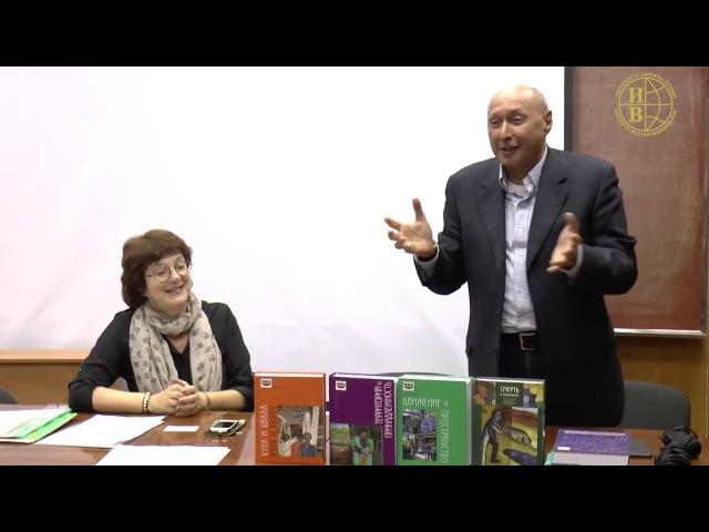 Презентация 4-го тома Под небом Южной Азии. Хула и хвала