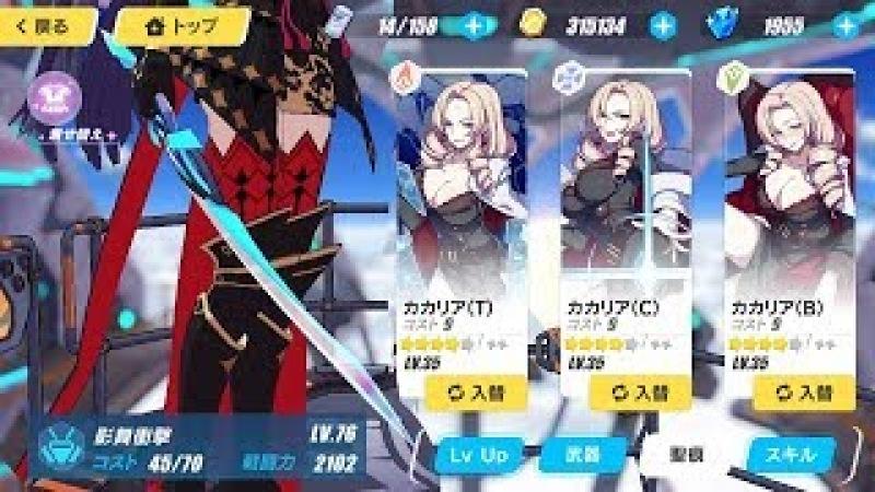 Honkai Impact 3: SS SD Mei With Cacalia Set Void Blade (崩壊3rd 崩坏3)