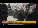 Зачистка наметового містечка У мітингувальників розбиті голови та переломи кінцівок