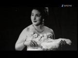 Мария Каллас Богиня на кухне La Divina in cucina Il ricettario segreto di Maria Callas Marco Ku