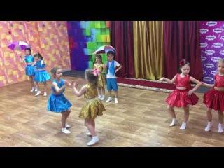 Студия танца The BEST г.Тольятти - ДОЖДИК дети 6-7 лет