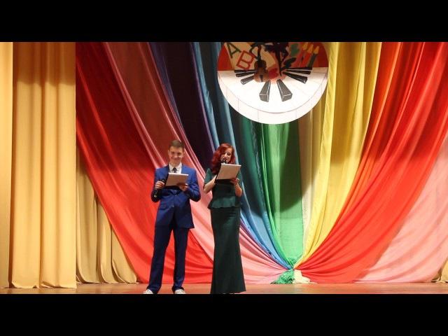 Отчетный концерт хореографов 2017 Амвросиевка начало ведущие, директор, День танца