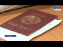 Бывшим гражданам СССР продлили право на льготное получение российского паспорта. 17.03.2017
