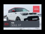 Kia Soul GT тест-драйв. Самый быстрый Soul Сравним с Киа Соул 2.0.