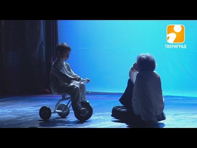 «ОТЦЫ И ДЕТИ» НА СЦЕНЕ ТЕАТРА ДРАМЫ. 2017-12-11