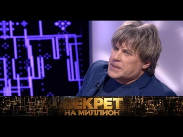 Что едва не разрушило второй брак Алексея Глызина? «Секрет на миллион» — в субботу на НТВ