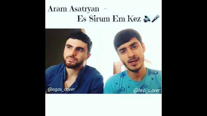 Agas Hro - Es sirum em kez ( cover )