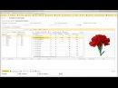 Интерфейсы продаж в «1СБухгалтерия 8» — часть 1 — Обзор