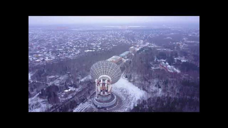 Центр космической связи «Медвежьи озёра» DJI Mavic PRO