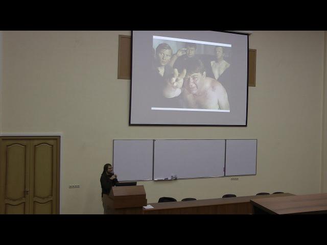 Александр Панчин Ошибки Мышления и Медицинские Заблуждения. Часть 2.