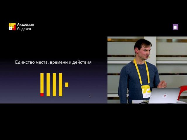 Как используют ClickHouse в мире, Александр Зайцев