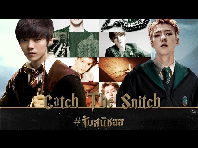 (exo; fiction trailer) Catch The Snitch | hunhan จับสนิชฮฮ