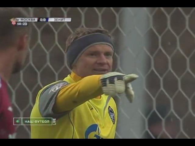 ФК Москва vs Зенит 31.10.2009 Премьер-Лига