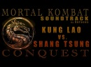 UNFACES - KUNG LAO VS SHANG TSUNG Ost Mortal Kombat. Conquest. 1998.