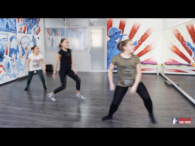 Hip-hop School Gorod Mostov \ Contemporary jazz \ Freedom Dance Studio