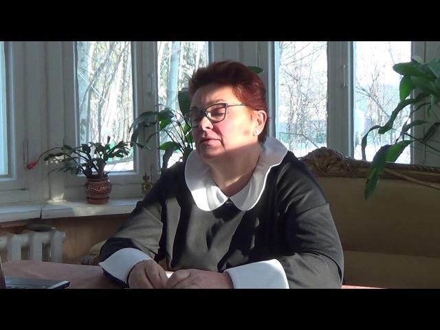 Н.Ю. Стоюхина Советская психотехника 1920-1930-х гг. и создание нового человека. 28.02.2018.