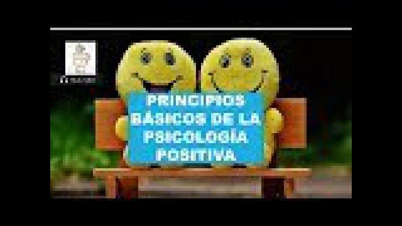 Principios de la Psicología Positiva 🔝