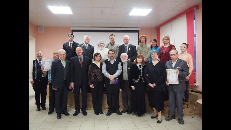 Встреча с лауреатами VI Южно-Уральской литературной премии