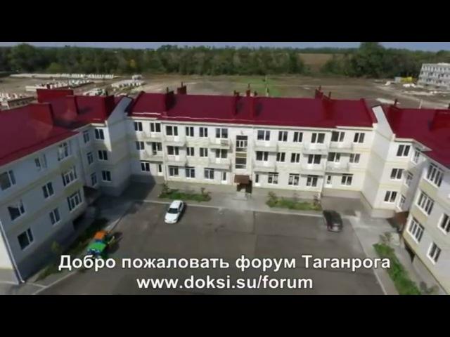 ЖК Андреевский с высоты птичьего полета на 5 октября 2016 год