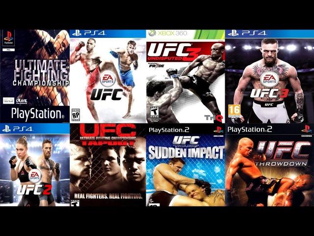 Эволюция игр серии UFC (2000-2018) 'djk.wbz buh cthbb ufc (2000-2018)