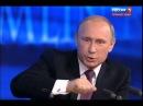 Путин о 5 колонне Ответ Газета Ру Пресконференция 18 12 2014