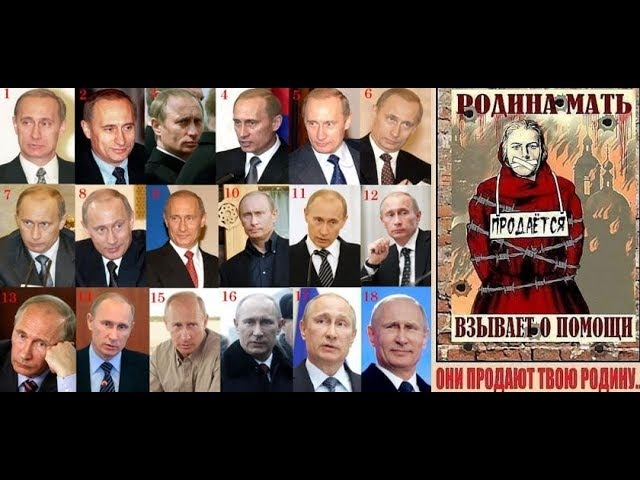 Борис Миронов о достижениях путина