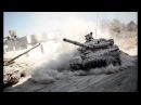Ведение огня из Т 90 по позиции боевиков в Восточной Гуте