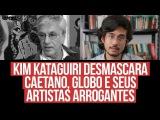 Kim Kataguiri desmascara Caetano Veloso, Globo e seus artistas arrogantes