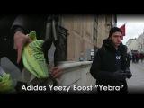 Релиз Adidas Yeezy Boost