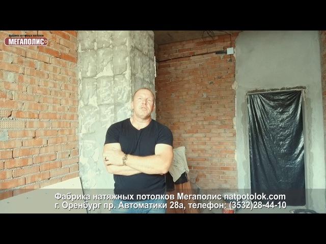 Виталий Сиватин отзыв о компании Мегаполис г. Оренбург