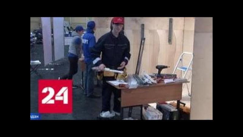 В Магадане начался чемпионат Молодые профессионалы - Россия 24