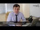 Директор компании Отопление в 1 клик . Геннадий Глазырин.