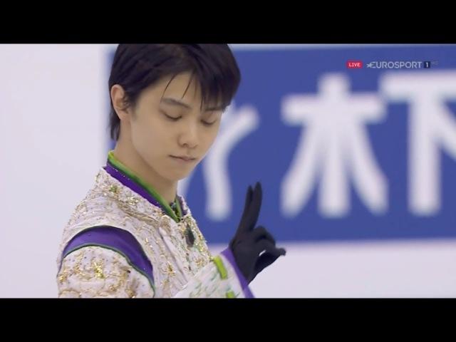 Then World Record Free Skating, Yuzuru HANYU SEIMEI - 2015 GPF