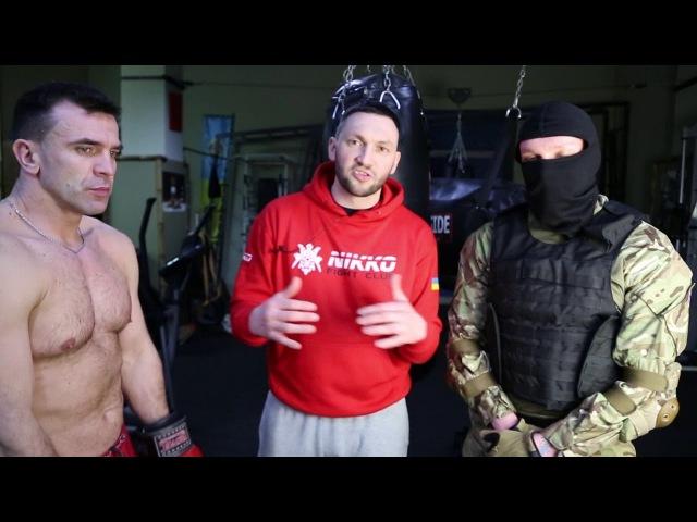 ЗАРУБА | Кикбоксер против инструктора спецназа