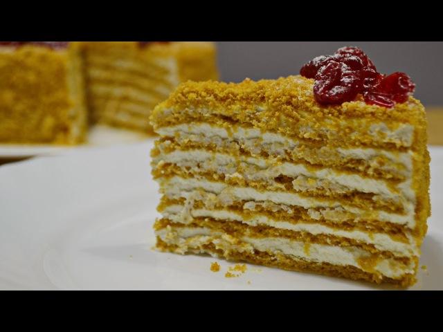 Торт МЕДОВИК и Сметанно - Сливочный Крем   Очень Нежный!! Cake Medovik