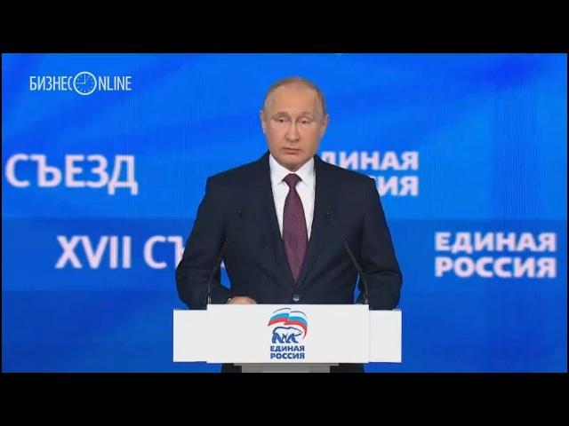 Путин:«Ничто так не подрывает стабильность, как неправда, несправедливость, коррупционная ржавчина»