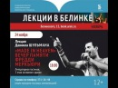 Вечер памяти Фредди Меркьюри в г.Екатеринбурге